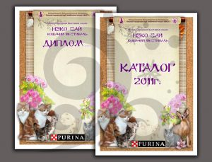 cat-show_2011_Spring