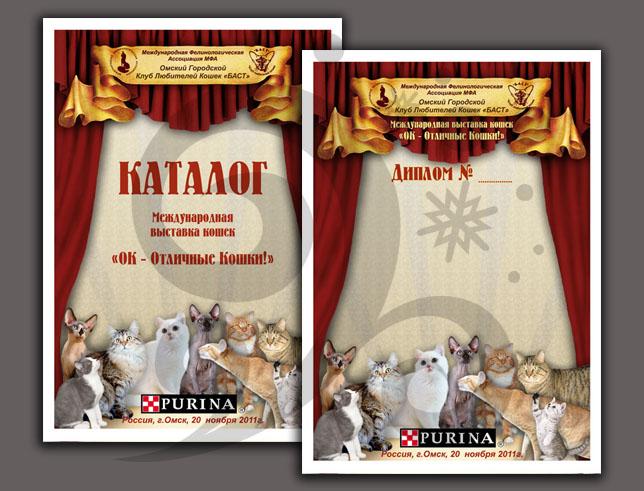 cat-show_2012
